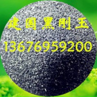 优质黑刚玉 磨具专用黑刚玉  黑刚玉生产厂家