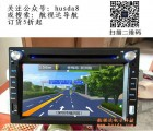 14款东风小康k07专用DVD导航