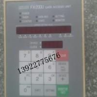 三菱 FX-20DU-E触摸屏维修