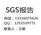 广州SGS卫浴产品寿命测试服务