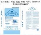 潍坊内粘膜编织袋  化肥包装袋