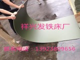 山东哪里的防虫耐酸碱PVC塑料床板聚氯乙烯硬板价格便宜?
