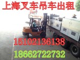 上海市上海翰丁叉车有限公司供应电动液压升降机,电动液压升降平台,登高桥