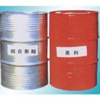 聚氨酯发泡剂 发泡剂