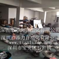 深圳市添力自动化