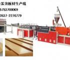 PVC木塑家具板设备