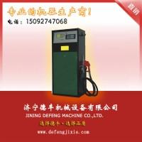 甲醇燃料加油机