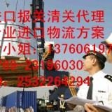 黄浦港通快切割机如何进口报关