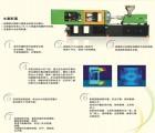 博创现代机械公司注塑机哪个品牌