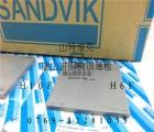 抗崩刃钨钢耐腐蚀钨钢h10f耐腐蚀h10f钨钢价格