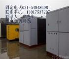 上海专业回收数控车床上海二手机床回收价格