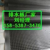 岳阳塑料疏水板¥H12排水板价格/岳阳排水板厂家