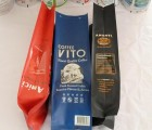 上海市上海金硕包装供应咖啡袋 速溶咖啡粉袋 咖啡豆包装袋 雀巢咖啡袋