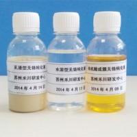 成分分析镁铝合金切削液