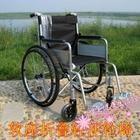 北京轮椅出租销售 电动轮椅 手动轮椅大全免费送货