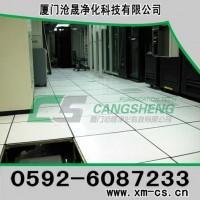 自流平地板防尘地板工业地板
