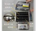 大产量制水丸机器 操作简单做药丸机器