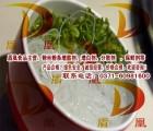 米线增筋剂销售
