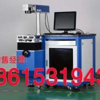 青岛厂家销售鲁岳牌50W半导体激光打码机价格