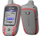 K20K60彩途专业手持GPSGIS数据采集仪器GPS导航仪