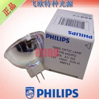 PHILIPS 6423 15V150W EFR GZ6.3