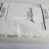 欧诺法高苯乙烯增强树脂 PLIOLITE® S6H