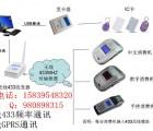 IC手持打印加油站收费机、加油站会员积分收费系统、手持打印消