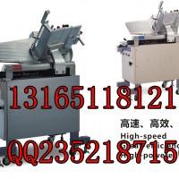 淄博厚地羊肉片机,富士龙立式WBG-350STC-2