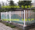 供应变压器护栏 电力护栏 PVC栏杆 塑钢栏杆 量大优惠