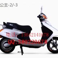 爱玛电动车 超级公主-2-3 踏板电动车 电动自行车