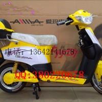 爱玛电动车 Q-2完美 踏板电动车 电动自行车