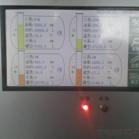 液位仪控制台