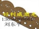 南京布料激光切割机