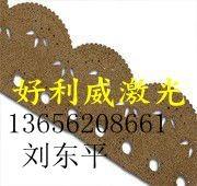 南京布料激光切割布料激光切割机
