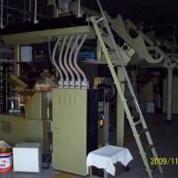 国企进口旧设备机