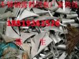 东莞石排废铝高价,废铁回收,废品价格高价首选华丰公司.