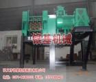 江苏750碳素面包压球机技术应用