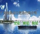 广州裕航国际货运牛皮、羊皮进口清关