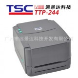 条码打印机一台多少钱