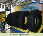 轮胎最新报价 成山全钢载重子午胎价格及价格表