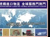 上海港旧机器进口商检备案代理