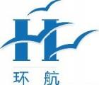 武汉二手激光切割机进口清关|流程代理公司