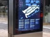 55寸户外液晶广告机