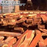葱叶状铁木豆进口报关|代理|清关|流程|费用|手续|关税