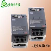 变频器三菱变频器报价三菱变频器价格