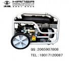 开普小型汽油发电机