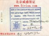 缅甸签证办理价格