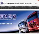 FOB广州黄埔港/南沙港拖车,报关,仓储服务
