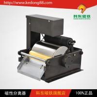 现货供应东莞无芯磨磁性分离器 磨床配件 25升流量 磨削液除