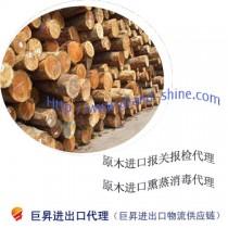 沙比利木方进口/南美洲蒺藜木进口代理